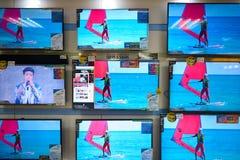 ηλεκτρονικό κατάστημα Στοκ φωτογραφίες με δικαίωμα ελεύθερης χρήσης