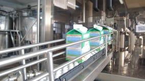 η εμφιάλωση των γαλακτοκομικών προϊόντων φιλμ μικρού μήκους