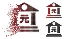 Η εξαφάνιση διέστιξε το ημίτονο εικονίδιο οικοδόμησης τράπεζας Yuan διανυσματική απεικόνιση