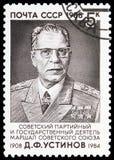 80η επέτειος γέννησης του Δ ? Ustinov, σοβιετικοί στρατιωτικοί διοικητές serie, circa 1988 στοκ φωτογραφία με δικαίωμα ελεύθερης χρήσης