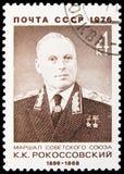80η επέτειος γέννησης του Κ ? Rokosovsky, σοβιετικοί στρατιωτικοί διοικητές serie, circa 1976 στοκ εικόνα με δικαίωμα ελεύθερης χρήσης
