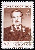 80η επέτειος γέννησης του Λ ? Govorov, σοβιετικοί στρατιωτικοί διοικητές serie, circa 1977 στοκ φωτογραφίες με δικαίωμα ελεύθερης χρήσης