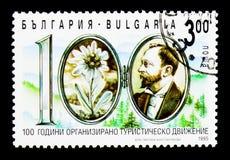 100η επέτειος της οργανωμένης μετακίνησης τουριστών στη Βουλγαρία, Στοκ Εικόνα