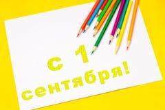 Η επιγραφή στα ρωσικά - από την 1η Σεπτεμβρίου Σε ένα φύλλο της Λευκής Βίβλου που περιβάλλεται από τα χρωματισμένα μολύβια, δείκτ Στοκ φωτογραφία με δικαίωμα ελεύθερης χρήσης