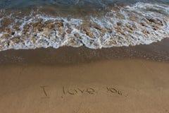 Η επιγραφή στην άμμο Στοκ φωτογραφία με δικαίωμα ελεύθερης χρήσης