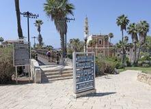 Η επιθυμία γεφυρώνει και και εκκλησία StPeter σε παλαιό Yaffo, Ισραήλ στοκ εικόνες με δικαίωμα ελεύθερης χρήσης