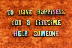 Η επιτυχία βοήθειας ευτυχίας θεωρεί σήμερα letterpress στοκ εικόνα
