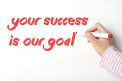 Η επιτυχία σας είναι ο στόχος μας Στοκ φωτογραφία με δικαίωμα ελεύθερης χρήσης