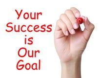 Η επιτυχία σας είναι ο στόχος μας Στοκ Φωτογραφία