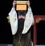 Η ερώτηση-πλούσια και επιδρούσα όπερα οικογένεια-Jiangxi του δούκα pearl† Στοκ εικόνα με δικαίωμα ελεύθερης χρήσης