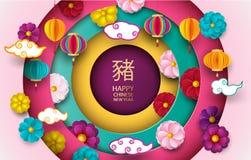2019 η ευτυχής κινεζική νέα ευχετήρια κάρτα έτους με το έγγραφο έκοψε το ζωηρόχρωμο πλαίσιο και τα ασιατικά λουλούδια διάνυσμα στοκ εικόνες