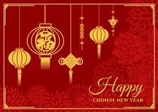 Η ευτυχής κινεζική νέα κάρτα έτους είναι κινεζική λέξη σημαίνει την ευτυχία στα φανάρια και τον κόμβο της Κίνας, το νόμισμα και τ απεικόνιση αποθεμάτων