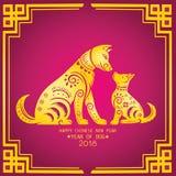 Η ευτυχής κινεζική νέα κάρτα έτους είναι κινεζικό zodiac φαναριών και σκυλιών, Στοκ φωτογραφίες με δικαίωμα ελεύθερης χρήσης