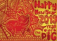 Η ευτυχής κινεζική νέα κάρτα έτους είναι κινεζικό zodiac φαναριών και χοίρων, έτος ΧΟΙΡΟΥ, διανυσματικό σχέδιο διανυσματική απεικόνιση