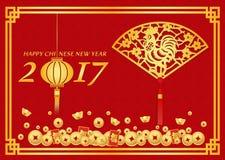 Η ευτυχής κινεζική νέα κάρτα έτους 2017 είναι κοτόπουλο χρημάτων φαναριών στο δίπλωμα των συμβόλων ανεμιστήρων και η κινεζική λέξ Στοκ Φωτογραφία