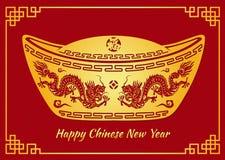 Η ευτυχής κινεζική νέα κάρτα έτους είναι δράκος στα χρυσά χρήματα και η κινεζική λέξη σημαίνει την ευτυχία απεικόνιση αποθεμάτων