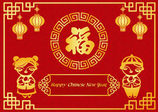Η ευτυχής κινεζική νέα κάρτα έτους 2017 είναι φανάρια, το κινεζικό αγόρι και το κορίτσι και η κινεζική λέξη σημαίνουν την ευτυχία απεικόνιση αποθεμάτων