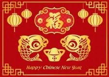 Η ευτυχής κινεζική νέα κάρτα έτους είναι χρυσά χρήματα, τα χρυσά ψάρια και η κινεζική λέξη σημαίνουν την ευτυχία απεικόνιση αποθεμάτων
