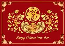 Η ευτυχής κινεζική νέα κάρτα έτους είναι χρυσή κινεζική λέξη σημαίνει την ευτυχία και το χρυσό διανυσματικό σχέδιο ψαριών και λωτ ελεύθερη απεικόνιση δικαιώματος