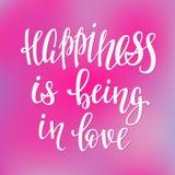 Η ευτυχία είναι ερωτευμένη τυπογραφία αποσπάσματος απεικόνιση αποθεμάτων