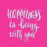 Η ευτυχία είναι με σας τυπογραφία αποσπάσματος ελεύθερη απεικόνιση δικαιώματος