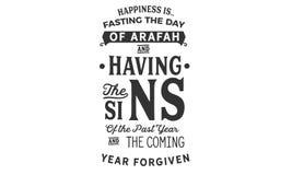 Η ευτυχία είναι Νηστεύοντας η ημέρα Arafah και έχοντας τις αμαρτίες του προηγούμενου έτους και του ερχόμενου έτους που συγχωρούντ διανυσματική απεικόνιση