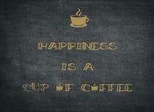 Η ευτυχία είναι φλιτζάνι του καφέ διανυσματική απεικόνιση