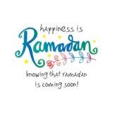 Η ευτυχία είναι Ramadan ξέροντας ότι ramadan έρχεται πολύ σύντομα! ελεύθερη απεικόνιση δικαιώματος