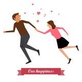 Η ευτυχία μας διανυσματική απεικόνιση