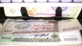 Η ηλεκτρονική αντίθετη μηχανή χρημάτων μετρά το ποσό του Ουζμπεκιστάν φιλμ μικρού μήκους