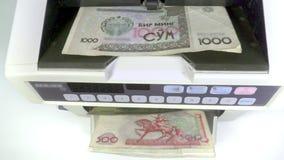Η ηλεκτρονική αντίθετη μηχανή χρημάτων μετρά το ποσό του Ουζμπεκιστάν απόθεμα βίντεο