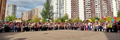 Η ημέρα γνώσης στη Ρωσία Στοκ φωτογραφία με δικαίωμα ελεύθερης χρήσης