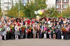 Η ημέρα γνώσης στη Ρωσία Στοκ φωτογραφίες με δικαίωμα ελεύθερης χρήσης