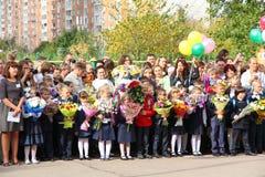 Η ημέρα γνώσης στη Ρωσία Στοκ εικόνες με δικαίωμα ελεύθερης χρήσης