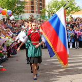 Η ημέρα γνώσης στη Ρωσία Στοκ Εικόνες