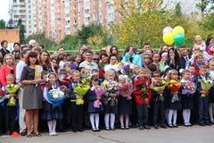 Η ημέρα γνώσης στη Ρωσία Στοκ Εικόνα