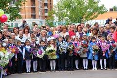 Η ημέρα γνώσης στη Ρωσία Στοκ Φωτογραφίες