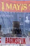 η ημέρα Κωνσταντινούπολη μπορεί Στοκ εικόνες με δικαίωμα ελεύθερης χρήσης