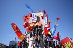 η ημέρα Κωνσταντινούπολη μπ Στοκ φωτογραφίες με δικαίωμα ελεύθερης χρήσης
