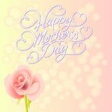 Η ημέρα της ευτυχούς μητέρας με αυξήθηκε Στοκ Εικόνες