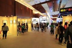 Η 43$η διάσκεψη παγκόσμιας διαφήμισης Στοκ Φωτογραφίες