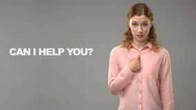Η θηλυκή ερώτηση μπορεί εγώ να σας βοηθήσει στο asl, κείμενο στο υπόβαθρο, επικοινωνία για κωφό απόθεμα βίντεο