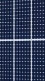 Ηλιακό πλαίσιο Στοκ φωτογραφίες με δικαίωμα ελεύθερης χρήσης