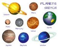 ηλιακό σύστημα πλανητών ΔΙΑΝΥΣΜΑΤΙΚΟ συρμένο χέρι σύνολο στο λευκό Στοκ εικόνες με δικαίωμα ελεύθερης χρήσης