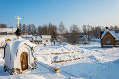 Η ιερή πηγή του εικονιδίου Tikhvin της μητέρας του Θεού, Januar Στοκ εικόνες με δικαίωμα ελεύθερης χρήσης
