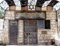 Η Ιερουσαλήμ στοιχημάτισε την εκτάριο-Κνεσέτ Sfaradi το 2007 στοκ εικόνες