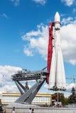 Η ιστορική ανατολή πυραύλων μνημείων είναι στη εξέδρα εκτόξευσης πυραύλων στο πάρκο Στοκ φωτογραφίες με δικαίωμα ελεύθερης χρήσης