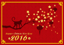 Η κάρτα καλής χρονιάς το 2016 είναι φανάρια, πίθηκος και δέντρο ελεύθερη απεικόνιση δικαιώματος