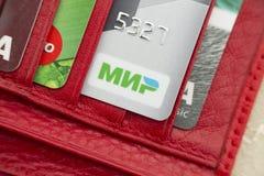 Η κάρτα MIR πληρωμής στοκ φωτογραφία