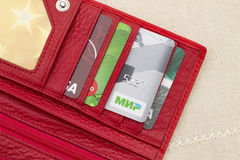 Η κάρτα MIR πληρωμής στοκ φωτογραφίες